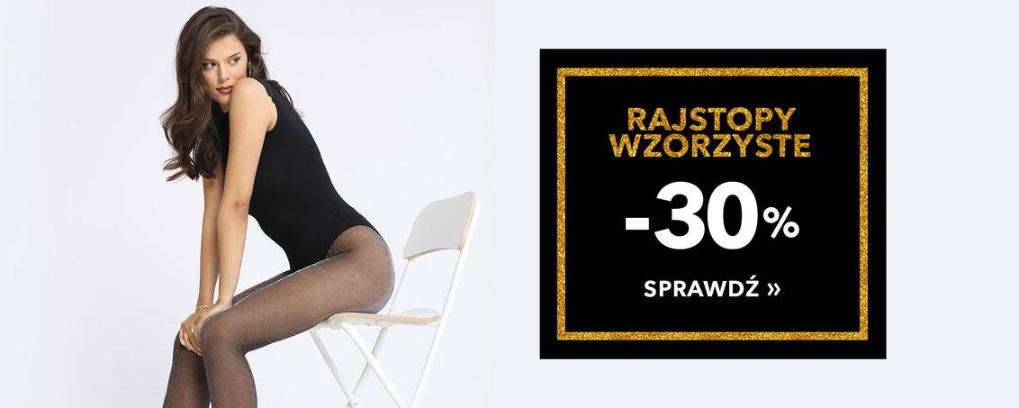 Rajstopy Wzorzyste -30% - BLACK WEEK!